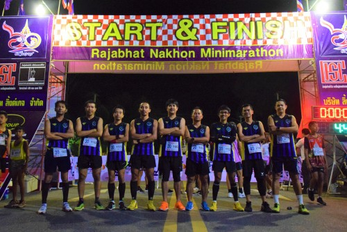 กิจกรรมเดิน-วิ่ง ราชภัฏนครฯ มินิมาราธอน ครั้งที่ 14
