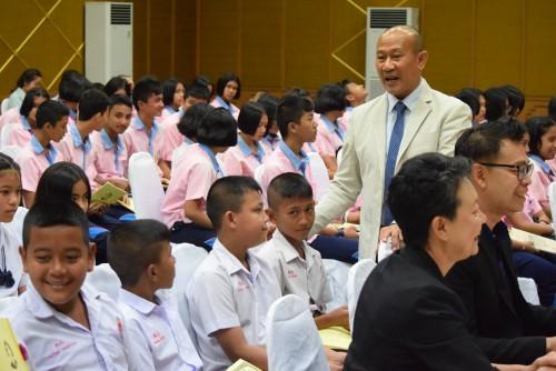 Children's University Project in Rajabhat Academic Week 2018
