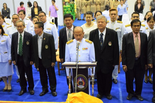 Memorial Ceremony to Commemorate King Rama 9