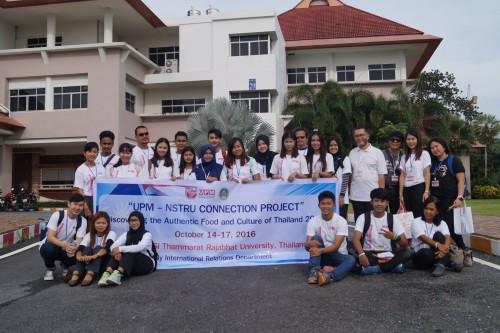 ม.ราชภัฏนครฯ จัด UPM-NSTRU Connection Project 2016