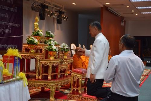 มหาวิทยาลัยราชภัฎนครศรีธรรมราช ประกอบพิธีสมโภชผ้าพระกฐินพระราชทาน สมเด็จพระเทพรัตนราชสุดาฯ สยามบรมราชกุมารี